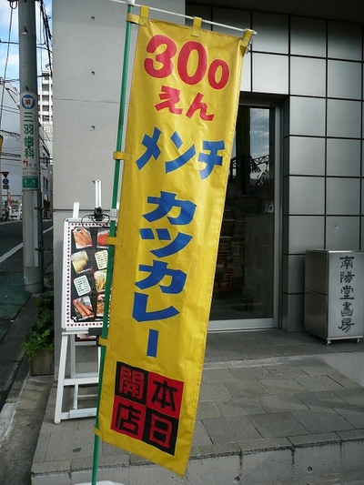 P1060081