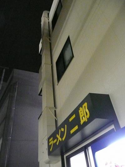 P1070861