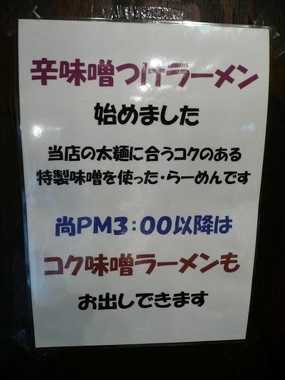 P1080670