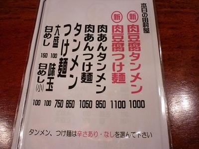 P1000466