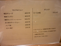P1030154