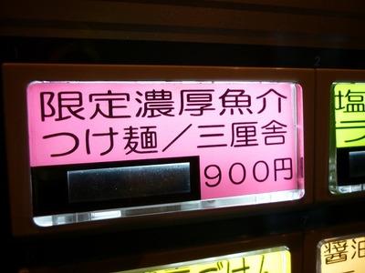 P1040082