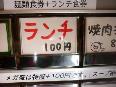 P1070874