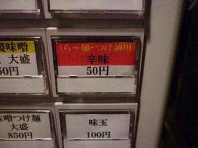 P1070921