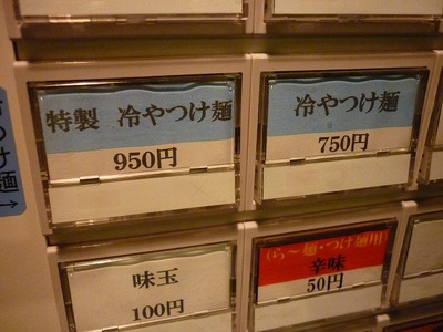 P1090692