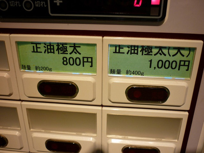 P1110219