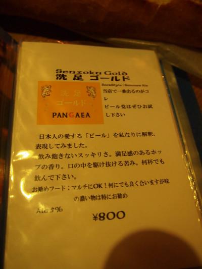 P2251426